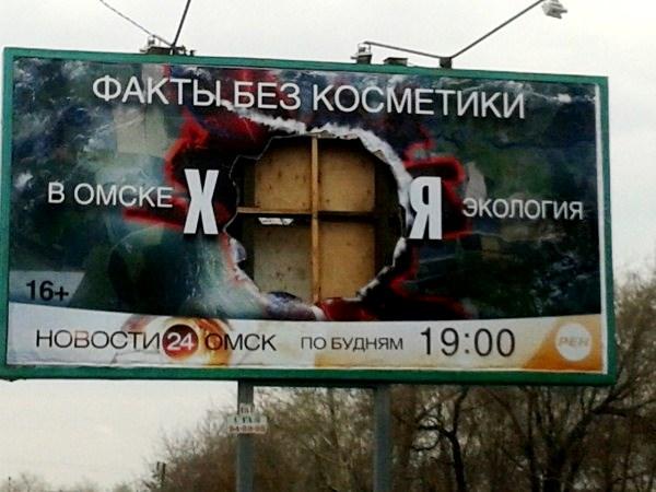 плохой интернет в омске