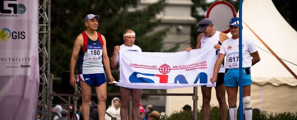 SIM-2015 в Омске: схема