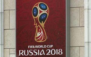 начало чемпионата мира по футболу в 2018