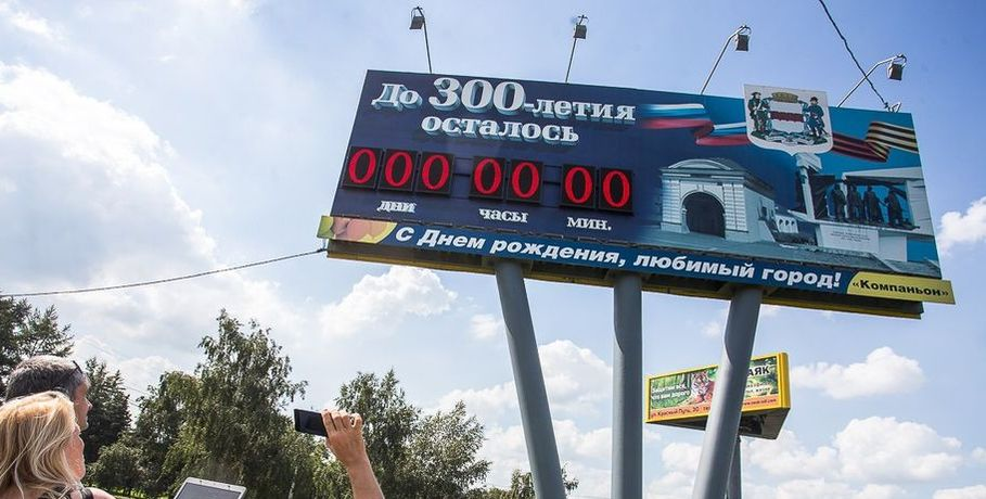 Русская служба новостей свежие новости россии