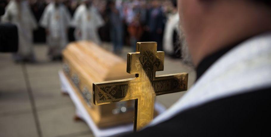Похоронный обряд