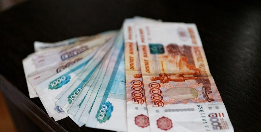 Омская компания задолжала своим работникам 2,5 млн руб.