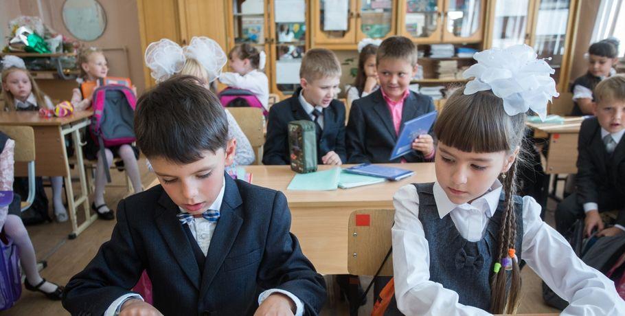 ВОмской области из-за гриппа закрыто 15 школ