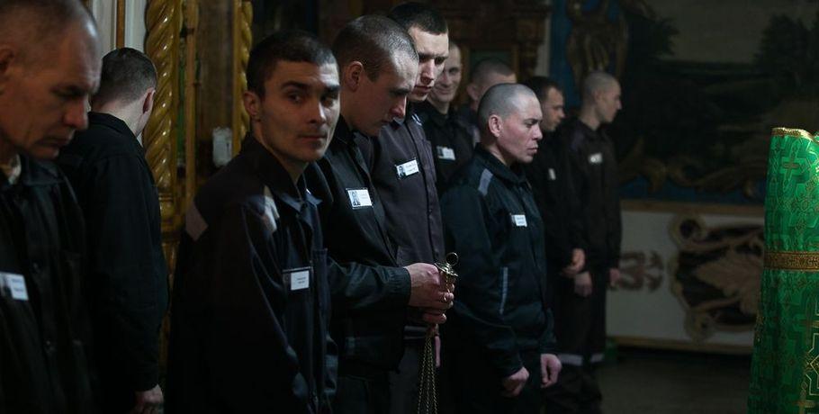 Омские тюрьмы на текущей неделе закроют накарантин