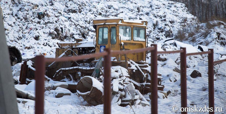 Миллионник Омск всередине зимы останется без уникального полигона ТБО