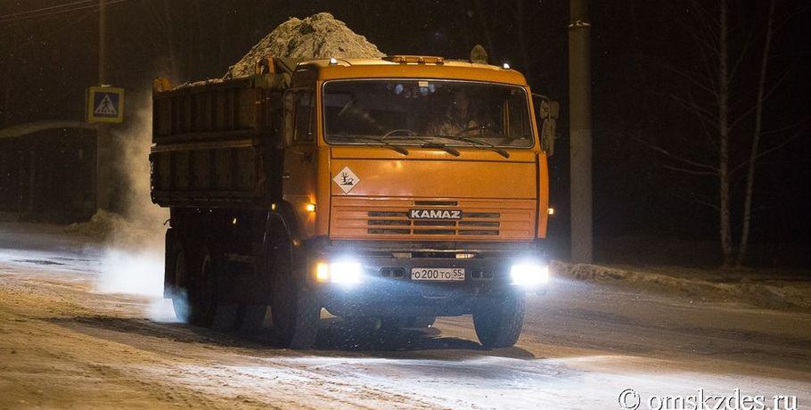 Омичам выдают талоны набесплатный вывоз снега