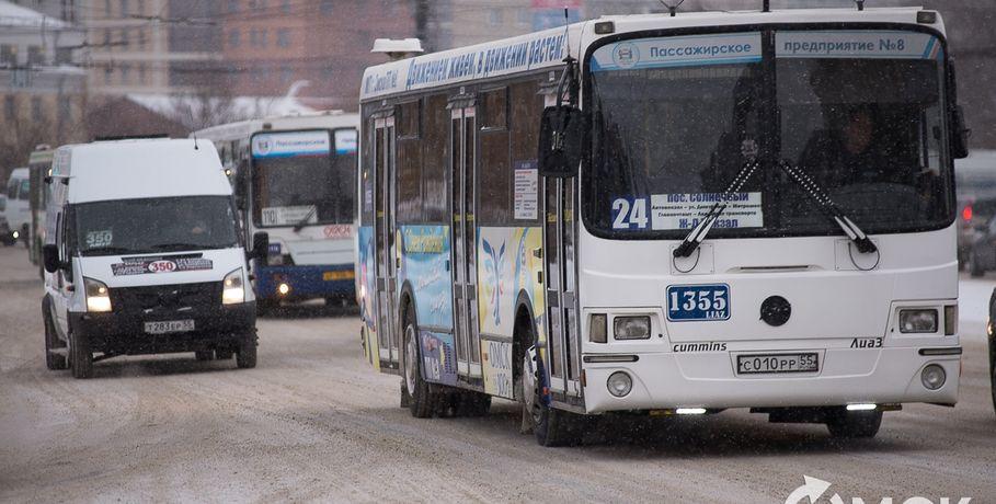Автобусы №28 и №78 изменят схему движения поцентру Омска