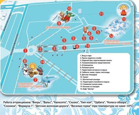 Размещена карта масленичных гуляний вомских парках