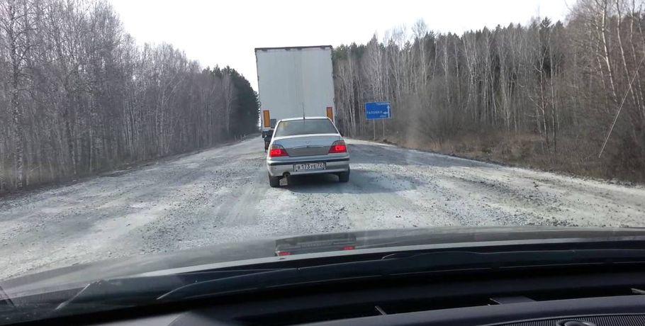 Под Омском случилось ДТП стремя авто и 2-мя пострадавшими