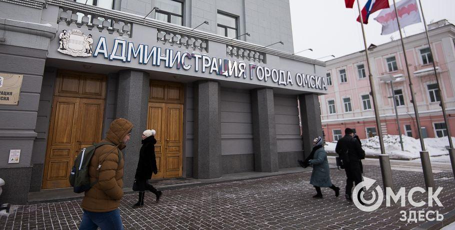 Названы фамилии членов комиссии, которые выберут нового главы города Омска