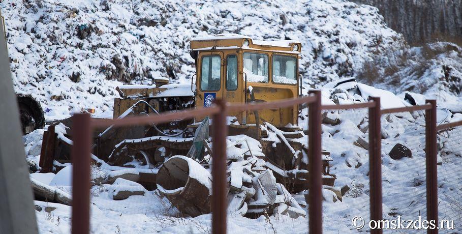 Омские власти неговорят, как планируют решать мусорную проблему