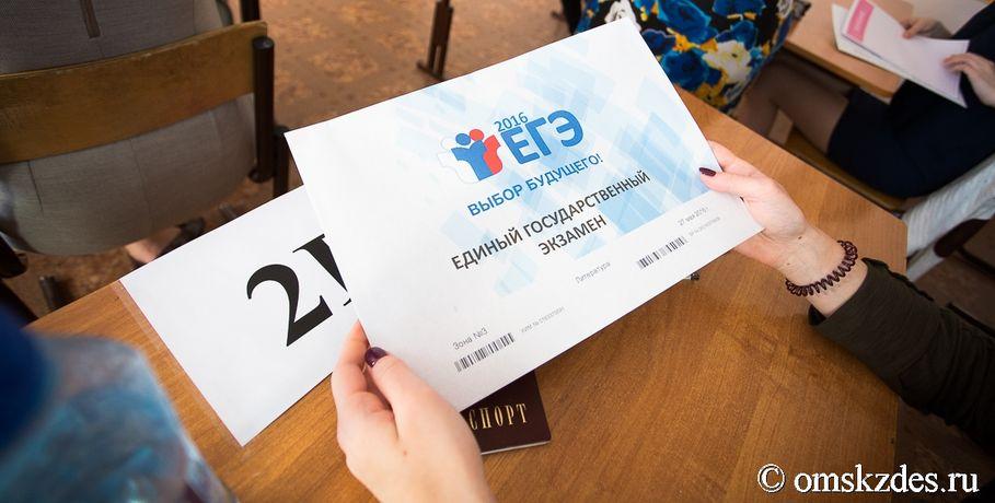 Крымские выпускники начнут сдавать ЕГЭ с29мая