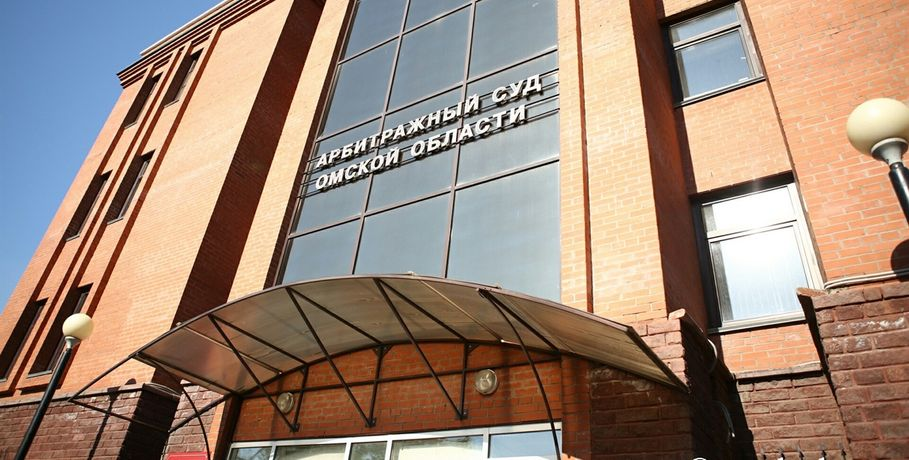 ВККС объявила конкурс надолжность председателя Арбитражного суда Новгородской области