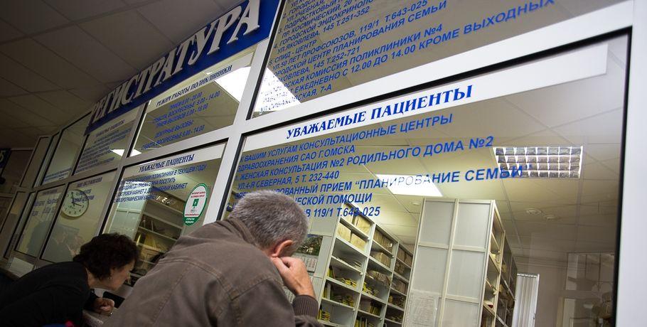 Кемерово городская больница 1 имени м.н.горбуновой поликлиника 10 кемерово