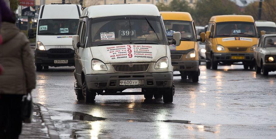 ВОмском УФАС признали законной отмену 27 маршрутов