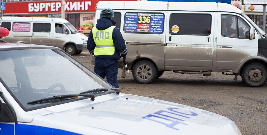 Утром шофёр  323-й маршрутки сбил пожилую женщину