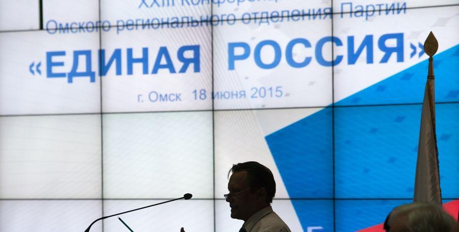 Напраймериз «Единой России» заявился 141 омич