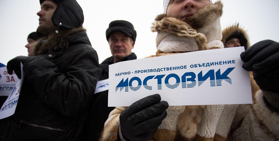 Риа новости россия для всех