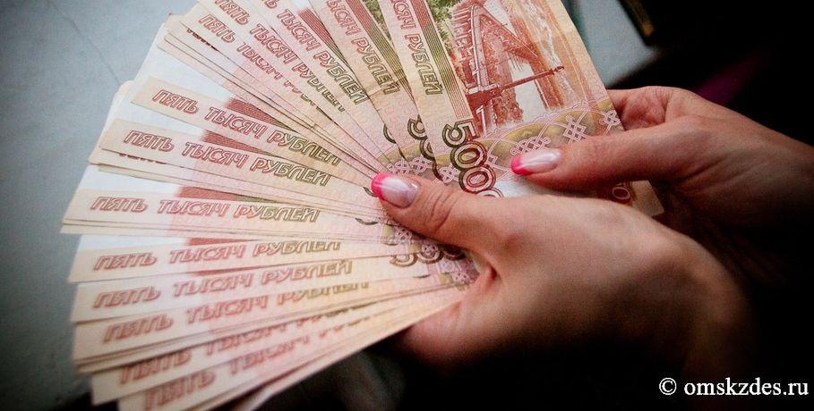 АСВ: выплаты возмещения вкладчикам банка «Образование» составят около 20 млрд руб.