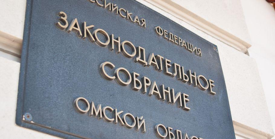 Народные избранники ЗСуже невозражают против прямых выборов главы города Омска