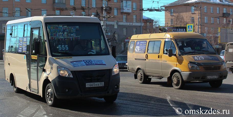 Из-за нарушения закона оконкуренции против мэрии Омска могут возбудить дело