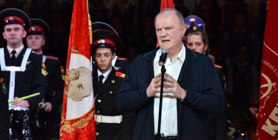 Пензенские коммунисты участвуют всъезде КПРФ