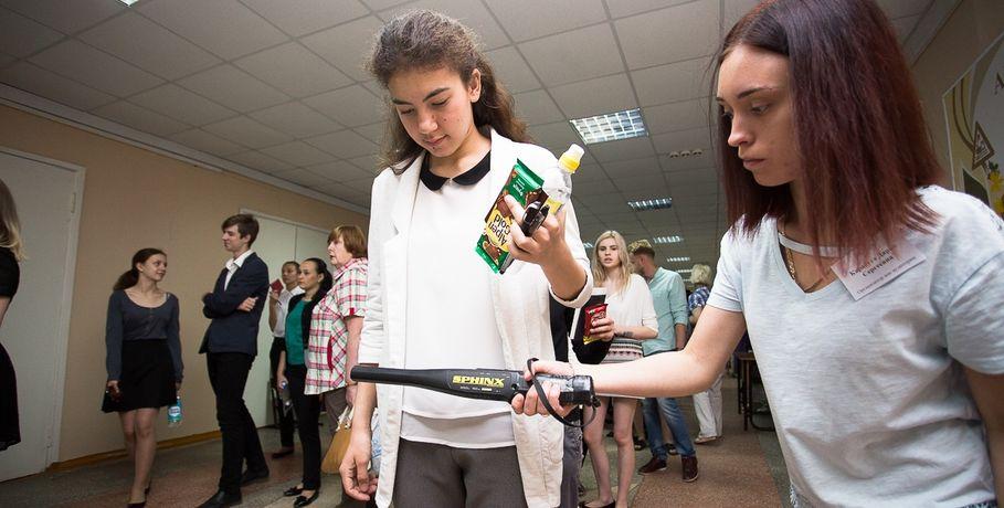 31мая пензенские выпускники сдадут ЕГЭ поматематике базового уровня