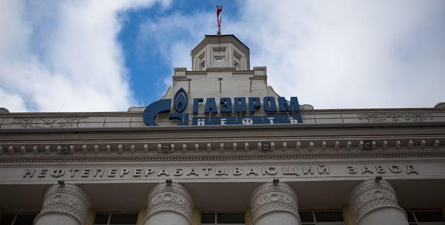 Росприроднадзор несмог обосновать всуде вину Омского НПЗ ввыбросах этилмеркапатана