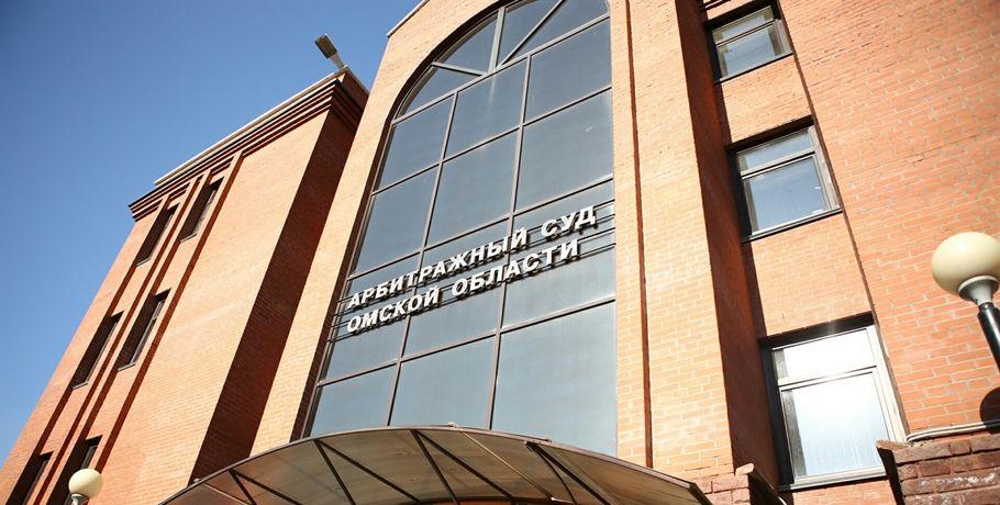 Лишенный лицензии омский банк «Сибэс» объявили банкротом