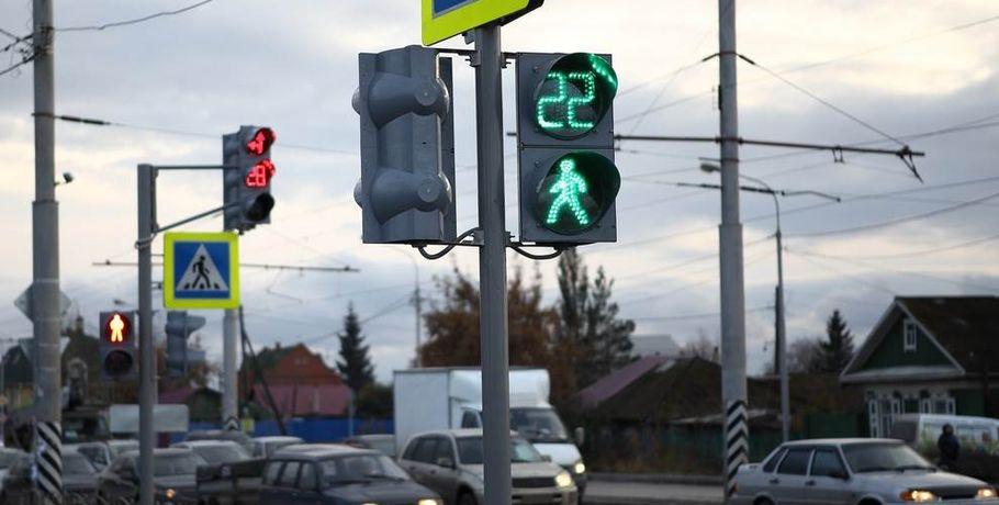 ВОмске поставили 5 новых светофоров