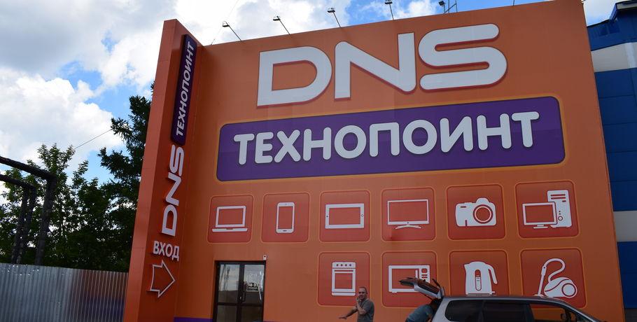 """В Омске открылся самый большой магазин DNS """"Технопоинт"""""""