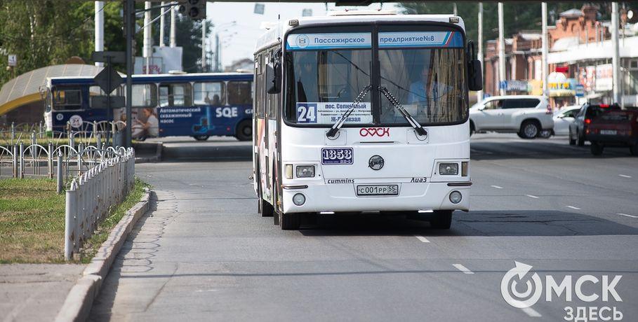 Мэр Омска допустил поднятие стоимости проезда