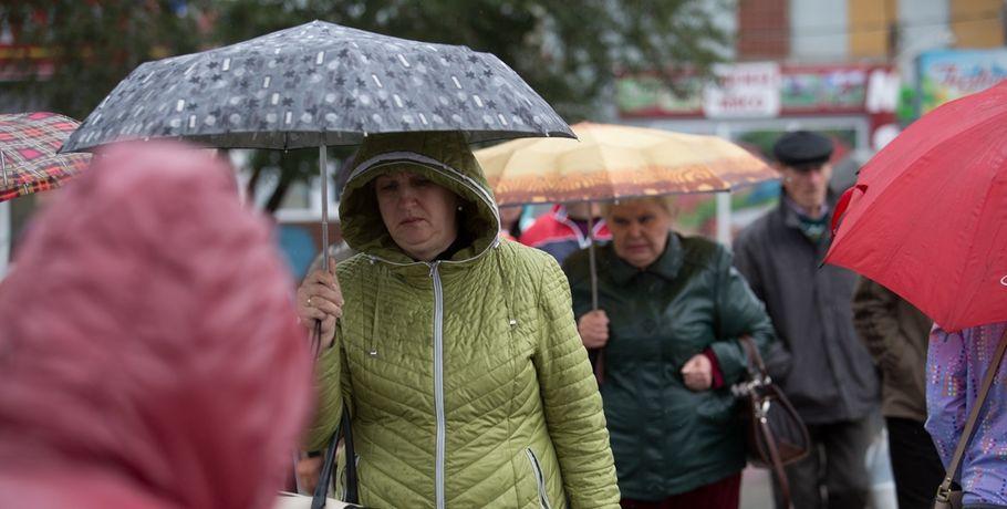Дождь сградом будет заливать Омск всю неделю