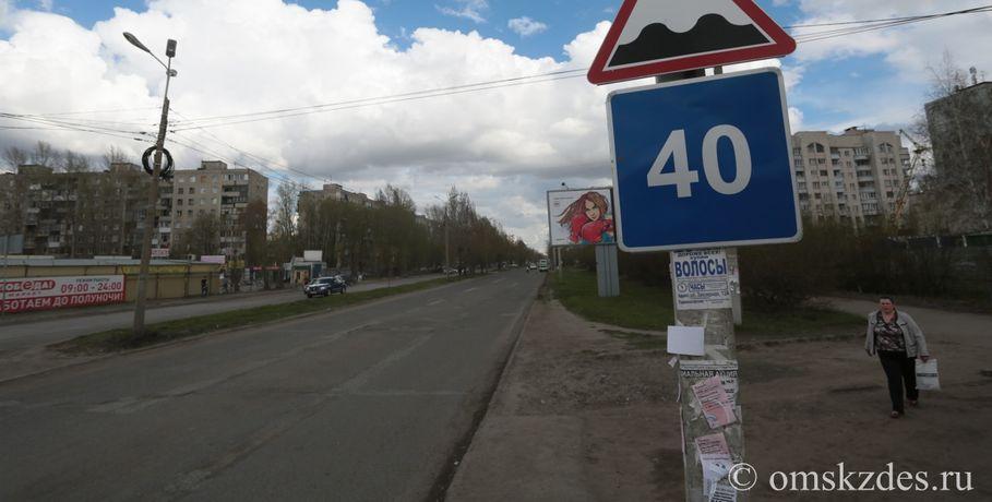 Невзирая напогоду вОмске заасфальтировали еще три дороги