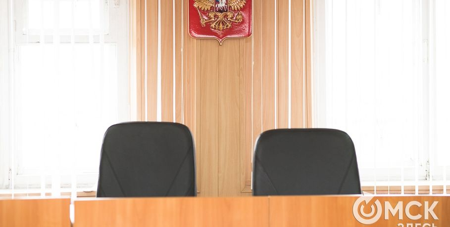 Омич отсудил 30 000 руб. заотказ вработе из-за нестандартной ориентации
