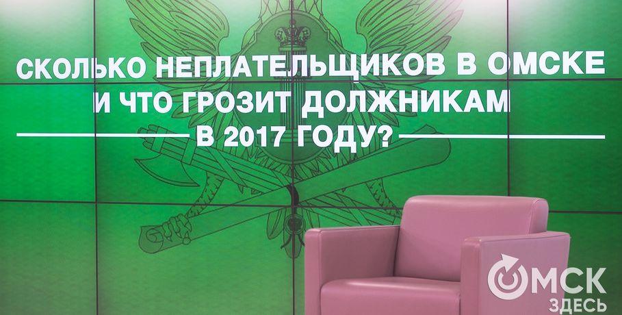 Омская область потратит наподготовку кзиме 3,7 млрд руб.