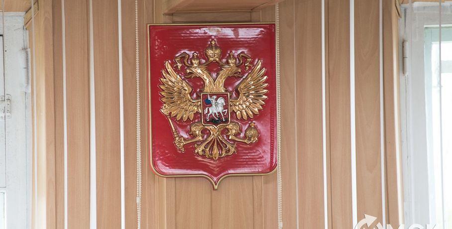Омича, погибшего вДТП, будут судить