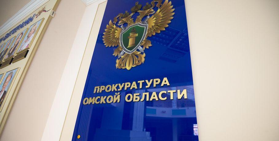 Вину орудовавших битами омских преступников  подтвердили 38 свидетелей