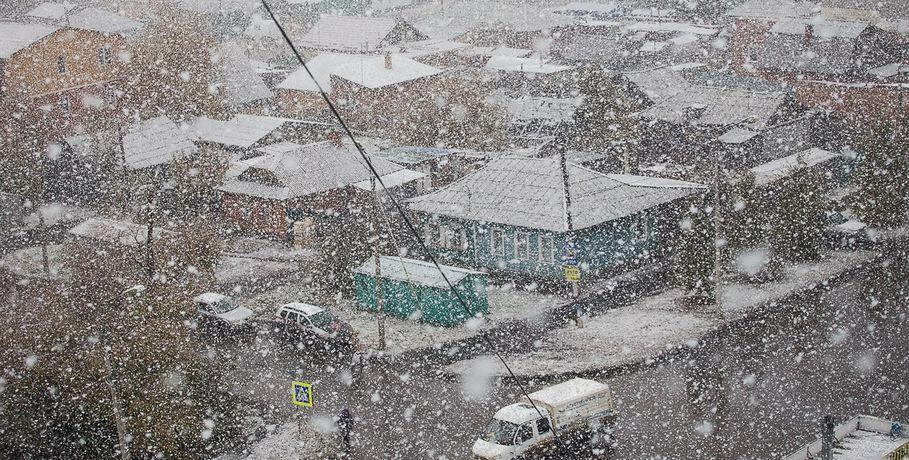Насевере Омской области выпал 1-ый снег