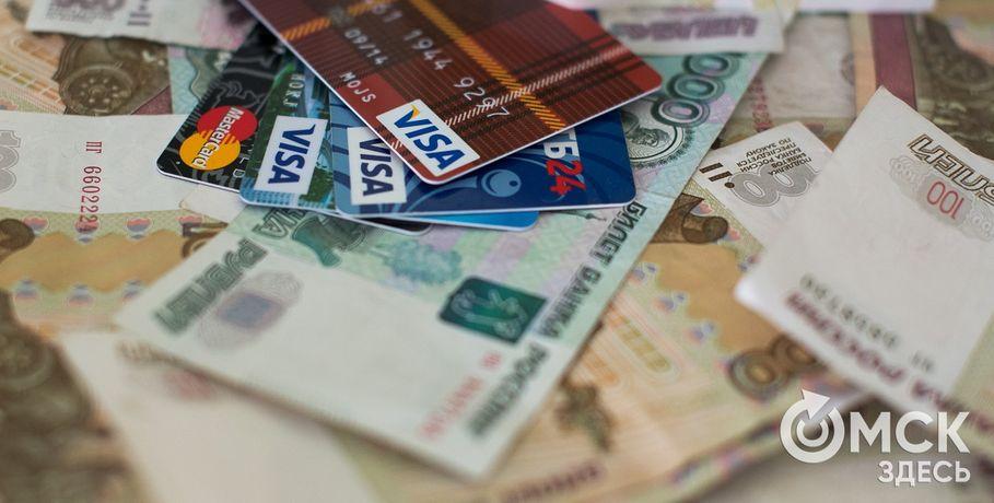 кредит а банке втб 24