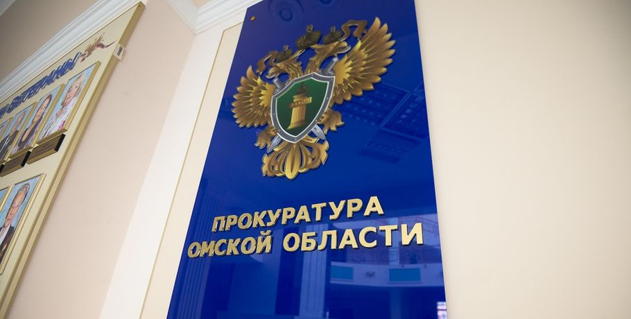 ВОмской области нелегально объединили деревенские школы