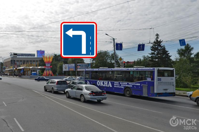 Мэрия меняет схему движения вцентре Омска из-за ремонта Юбилейного моста