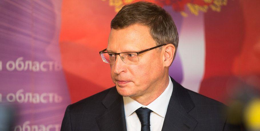 Бурков отправил омское руководство  вотставку