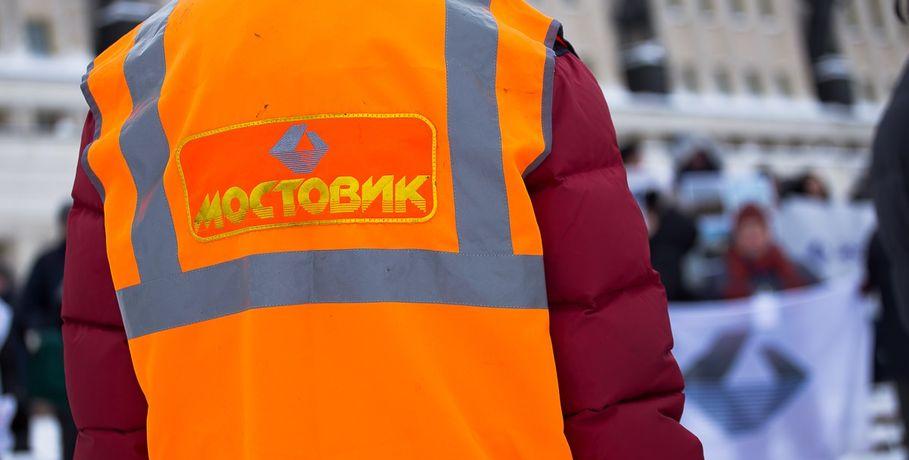 Экс-работникам омского «Мостовика» выплатили 415 млн руб. долга