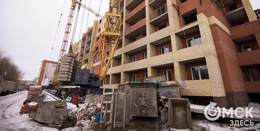На управляющих омского фонда «Жилище» завели очередное уголовное дело