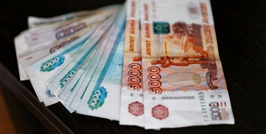 Находчивые граждане Омска приобрели иномарку за липовые деньги