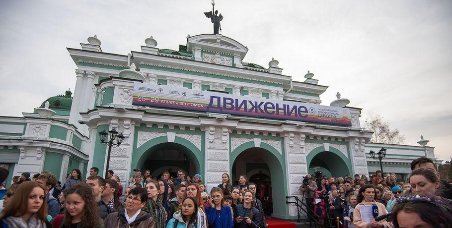 Голушко иМихалковы перенесли омский фестиваль «Движение» наосень