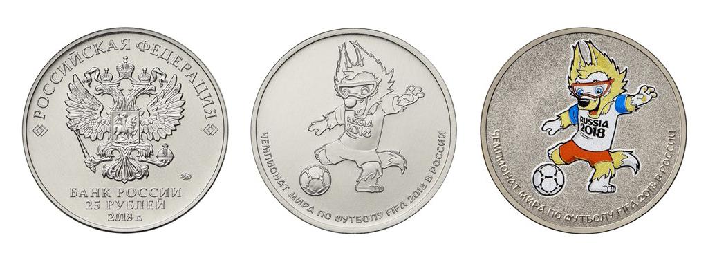 Монеты россии в омске разновидности 5 копеек 2007 м