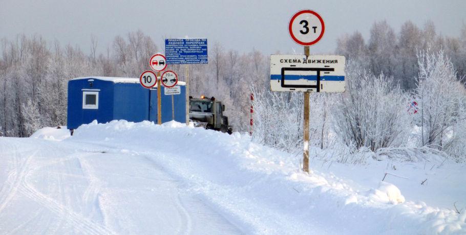 ВБашкирии открыта первая ледовая переправа