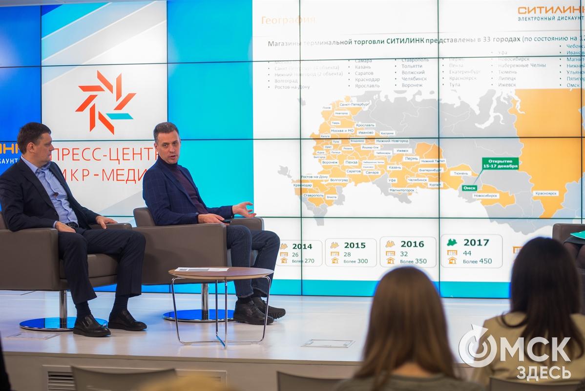 Продажа бизнеса розничная торговля г.омск продажа дачи частные объявления новосибирск